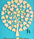 guestbook-nunta-copac-inimioare-tip-tablou-turcoaz-4